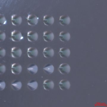 Final microneedle array